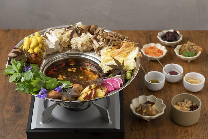 【Dinner at Hyssop】京都の秋冬を楽しむ!花鍋コース~乾杯ドリンクサービス~<夕・朝食付>