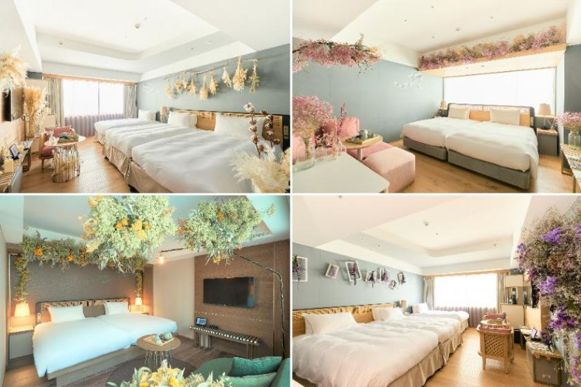 [FLOWER ROOM] Each room is limited to one room per day! ~ Stay surrounded by flowers ~ 2000 yen ticket for use in the hall & selectable sweets <Breakfast included>