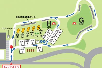 フリーサイト(G・H)