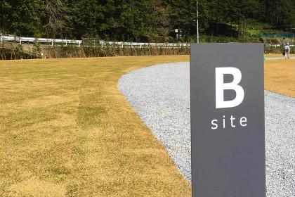 区画サイトB 山側のサイト、比較的に風の影響を受けにくいため初心者にオススメ。