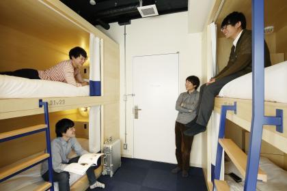 個室 禁煙 |シェアード4:共用バスルーム |最大4名(15㎡)