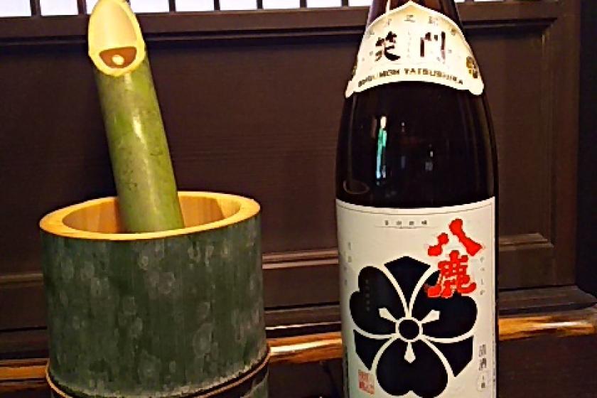 【竹の香りに包まれて、かっぽ酒】プラン