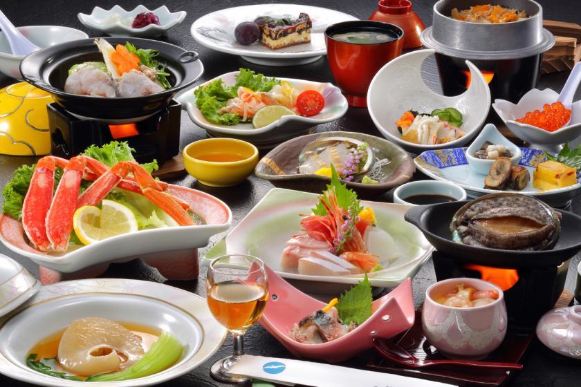 <宿公式>【 鮑・ふかひれプラン 】三陸の味覚の競演!豪華食材を堪能♪